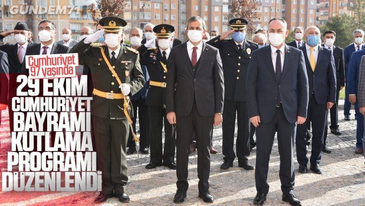 Kırıkkale'de 29 Ekim Cumhuriyet Bayramı Kutlanıyor