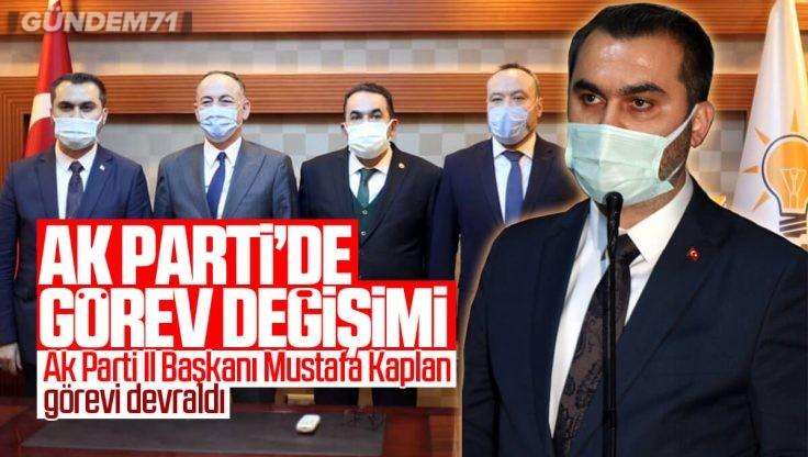 AK Parti Kırıkkale İl Başkanlığında Görev Değişimi