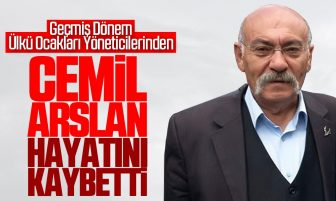 Cemil Arslan Vefat Etti