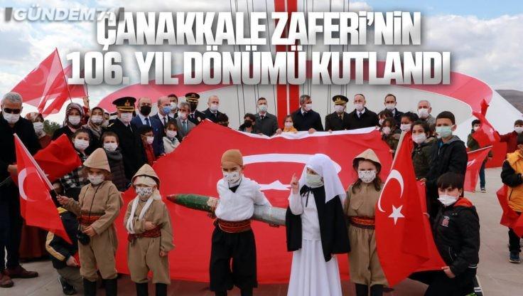 Kırıkkale'de 18 Mart Çanakkale Zaferi'nin 106. Yıldönümü Nedeniyle Tören Düzenlendi