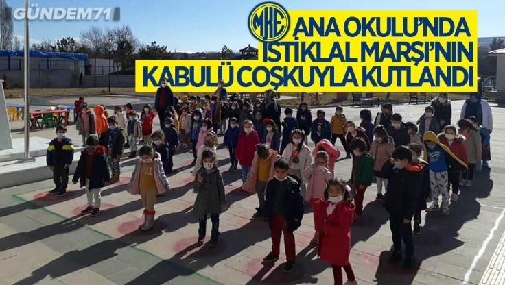 MKE Anaokulu'nda 12 Mart İstiklal Marşı'nın Kabulü Coşkusu
