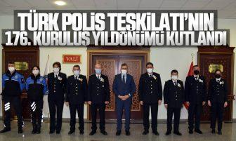 Türk Polis Teşkilatının 176. Kuruluş Yıl Dönümü Kırıkkale'de Kutlandı