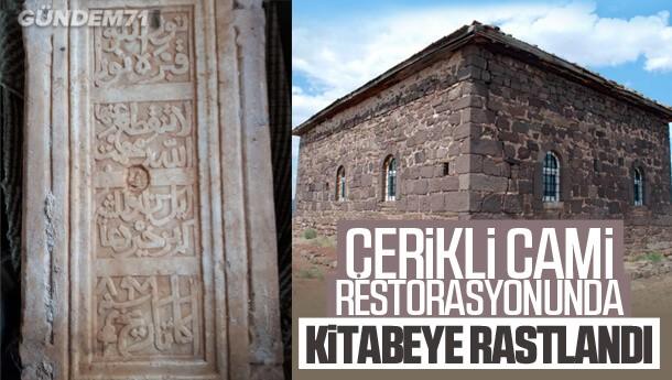 Kırıkkale'de Tarihi Camide, Kitabe Gün Yüzüne Çıkarıldı